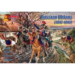 12 figures 12 chevaux : Russian Uhlans 1812-1815