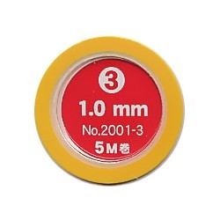 Micro Abdeckband 1.0 mm - 5 Meter